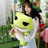 旅行青蛙周邊抱枕二次元旅游玩偶毛絨玩具公仔崽崽娃娃女生日禮物XSX