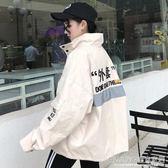 棒球服女洋裝 韓版學生嘻哈春秋天上衣女潮外套酷帥氣港風棒球服街頭bf原宿寬鬆 宜室家居