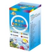 金世代 多元機能鈣 300G/瓶◆德瑞健康家◆