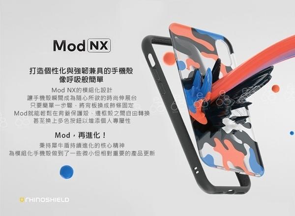 RhinoShield iPhone 7Plus 8Plus 犀牛盾 MOD NX 防摔 邊框 背板 手機殼 保護套 透明 手機套 二合一 保護殼