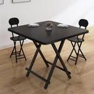 折疊桌 折疊桌家用餐桌吃飯桌簡易4人飯桌...