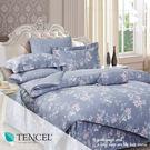 全鋪棉天絲床包兩用被 加大6x6.2尺 花研(灰) 100%頂級天絲 萊賽爾 附正天絲吊牌 BEST寢飾