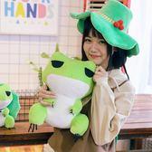 毛絨玩具 - 青蛙公仔抱枕毛絨玩具布娃娃可愛超萌玩偶禮物【韓衣舍】
