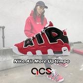 Nike Air More Uptempo GS 黑 紅 大AIR 女鞋 大童鞋 GD 籃球鞋 運動鞋【ACS】 415082-600