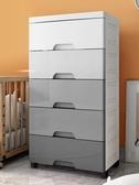 45寬純色抽屜式收納柜子省空間收納柜兒童衣服家用塑料柜 亞斯藍