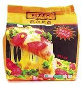 金品中式綜合披薩5入