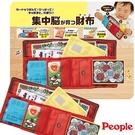 People 日本 集中腦力錢包玩具