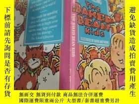 二手書博民逛書店ann罕見pilling the baked bean kids 安給烤豆子打皮球Y200392