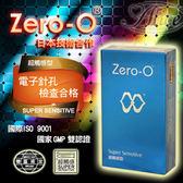 保險套避孕套情趣用品-Zero-O衛生套 - 超觸感 12入