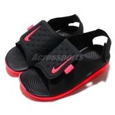 Nike 涼鞋 Sunray Adjust 5 TD 黑 粉紅 小朋友 小童鞋 童鞋 涼拖鞋【PUMP306】 AJ9077-002
