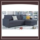 【多瓦娜】安可多功能置物沙發床(面右) 21152-434003