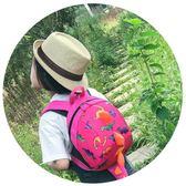 卡通恐龍防丟失背包安全迷你可愛男童女孩嬰幼兒童1-3-6歲小包包