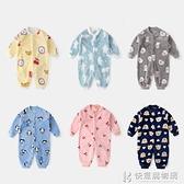嬰兒衣服系列 新生嬰兒連身衣秋冬加絨加厚珊瑚絨睡衣哈衣爬服寶寶洋氣衣服冬裝 快意購物網