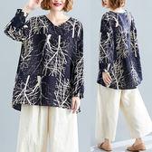 棉麻 文藝風隨性印花上衣-大尺碼 獨具衣格