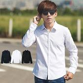 襯衫 質感面料彈性素面長袖襯衫【NB0313J】
