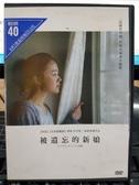 挖寶二手片-P08-496-正版DVD-日片【被遺忘的新娘】-黑木華(直購價)