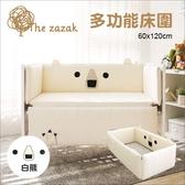 ✿蟲寶寶✿【韓國The zazak】多功能床圍/嬰兒床床圍 - 白熊