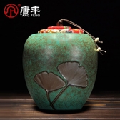 唐豐茶葉罐陶瓷罐子密封罐儲茶儲物茶罐粗陶茶具普洱通用醒茶葉盒