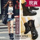 歐美時尚皮革拼接馬丁靴【XKA-828】(XW804) 入秋最佳流行款