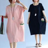 洋裝 連身裙文藝中大尺碼荷花口袋顯瘦遮肉中長款洋氣減齡寬鬆短袖連衣裙