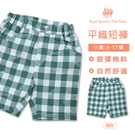 男童格紋短褲 格子褲 平織短褲 [45141]RQ POLO 5-17碼 春夏 童裝 現貨