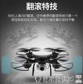 無人機高清專業超長續航四軸飛行器兒童玩具成人充電遙控飛機 爾碩數位3c