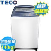 【TECO東元】14KG定頻直立式洗衣機 W1417UW