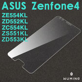 Zenfone4 9H 鋼化玻璃貼 保護貼 螢幕貼 防刮 防指紋 ZE554KL ZD552KL ZC554KL ZD553KL ZS551KL 『無名』 M08139