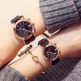 [現貨] GUOU彩帶皮革拼接石英日曆錶 情侶錶(男)GU9143