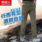 南極人工裝褲男夏季薄款休閒褲男多口袋軍裝褲直筒長褲寬鬆男褲子 1995生活雜貨