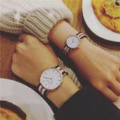 韓版簡約潮流時尚休閒石英手錶男錶女錶中學生情侶一對【父親節禮物】