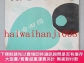 二手書博民逛書店菓子界罕見第三巻第八號 (昭和30年8月)Y465018 日本菓子商工協會 日本菓子商