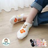 【正韓直送】哈囉喬伊 韓國襪子 手繪兔子小花朵隱形襪 短襪 可愛 花朵 花草 小兔子 哈囉喬伊 E68