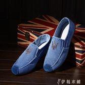 豆豆鞋  男鞋青年休閒鞋子懶人鞋男平底韓版單鞋男豆豆鞋一腳蹬 伊鞋本鋪