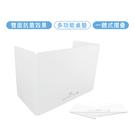 【奇奇文具】UBILIN TPE新環保防疫隔離抗菌桌墊