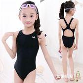 兒童泳衣兒童連身泳衣專業訓練競速拼色連身舒適三角泳衣兒童款去水線 全館免運