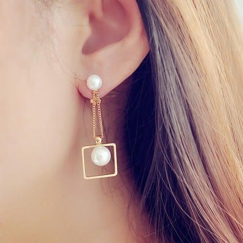 【NiNi Me】 夾式耳環 時尚優雅珍珠長款夾式耳環 夾式耳環 E0012