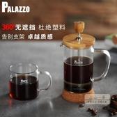 法式濾壓壺 竹木法壓壺 玻璃咖啡壺家用法式濾壓壺 沖茶器 手沖過濾器-三山一舍