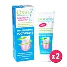 ORAL7 口立淨7 保濕牙膏 75mlX2