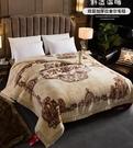 保暖雙層毛毯被子珊瑚絨毯子