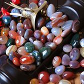 雨花石天然石頭瑪瑙石魚缸彩石小石子精品水族鵝卵石多肉盆栽鋪面 漾美眉韓衣