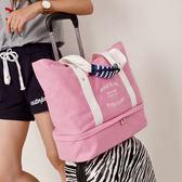 ♚MY COLOR♚雙層式手提行李拉桿包 男女 折疊 旅行 鞋袋 收納 出遊 袋 提帶 多用途 大容量【B10-1】