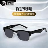 智能眼鏡 藍芽無線耳機黑科技多功能一體式太陽鏡適用小米華為蘋果 百分百