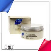 Phyto 髮朵 水潤修護髮膜 200ml【巴黎丁】