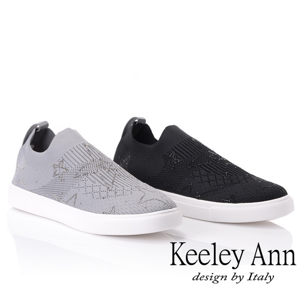 ★2018秋冬★Keeley Ann率性街頭~不規則水鑽星星彈性布休閒鞋(灰色) -Ann系列