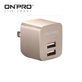 ONPRO UC-2P01 雙USB充電器(5V/2.4A) 金