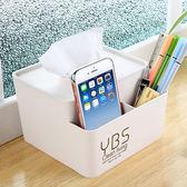 ✭米菈生活館✭【R56】塑料多功能紙巾盒(方) 居家 桌面 辦公桌 收納 抽紙 衛生紙 化妝品 文具