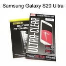 亮面高透螢幕保護貼 Samsung Galaxy S20 Ultra (6.9吋) 雙面
