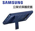 三星 正原廠 SAMSUNG  GALAXY Note 8 立架式保護皮套 - 黑/藍 [零利率]