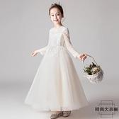 兒童禮服公主裙女童洋裝蓬蓬紗花童婚紗演出服【時尚大衣櫥】
